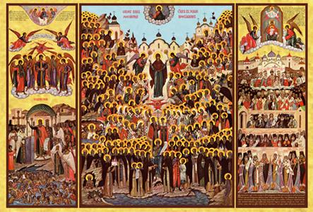 all-saints-of-russia.jpg